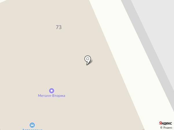 Сладомир на карте Березовки