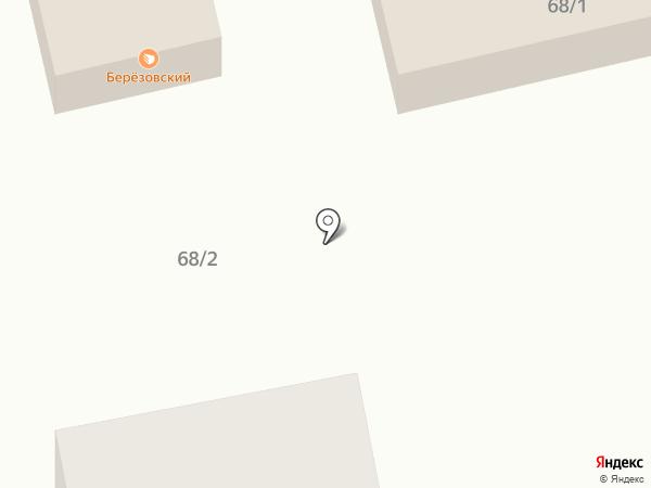 Берёзовский на карте Березовки