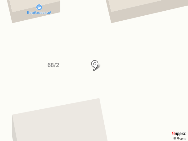 Продуктовый магазин на ул. Дружбы на карте Березовки