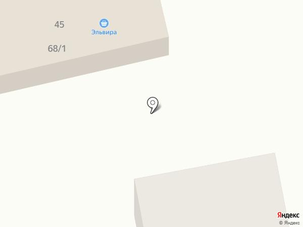 Эльвира на карте Березовки