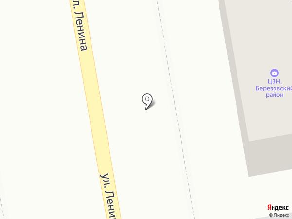 Центр занятости населения Березовского района на карте Березовки