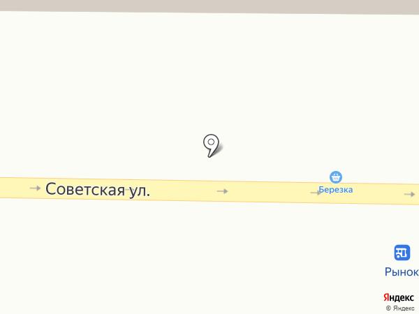 Мальвина на карте Березовки