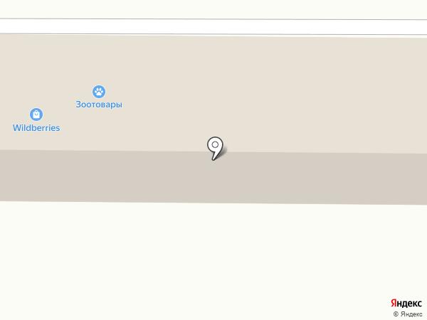 Магазин канцелярии на карте Березовки