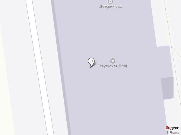 Есаульский детский сад на карте Есаулово