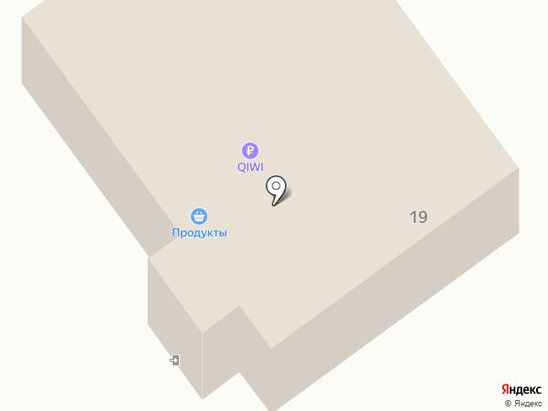 Магазин товаров для дома на ул. Ленина на карте Вознесенки