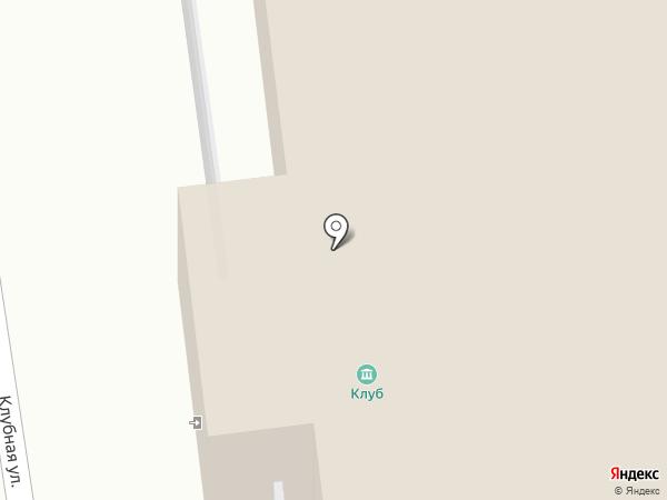Дом культуры на карте Есаулово