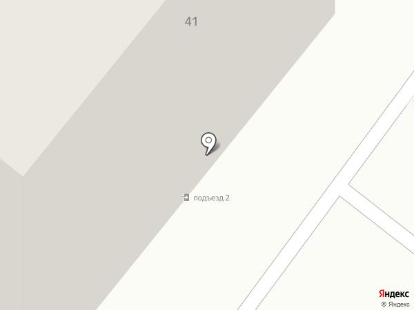 MARISABEL на карте Сосновоборска