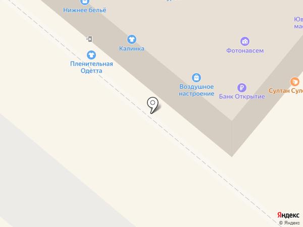 Книги на карте Сосновоборска