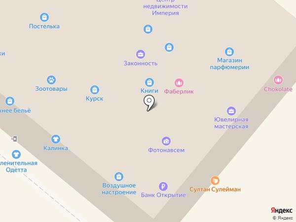 Магазин книг и канцелярии на карте Сосновоборска