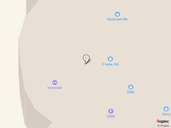 PROstyle на карте Сосновоборска