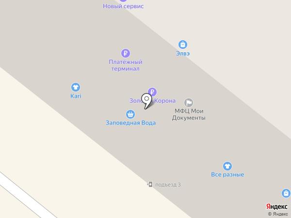 Магазин хозтоваров на ул. Ленинского Комсомола на карте Сосновоборска