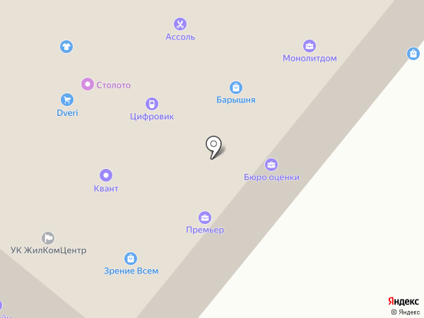 Яркий Я на карте Сосновоборска