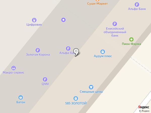 Солнышко на карте Сосновоборска