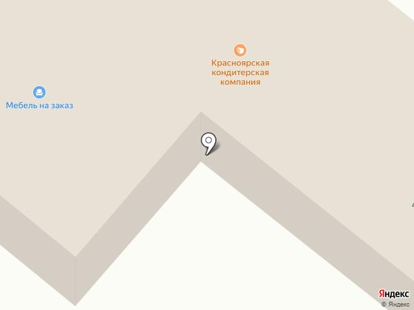 КРАСНОЯРСКАЯ КОНДИТЕРСКАЯ КОМПАНИЯ на карте Сосновоборска