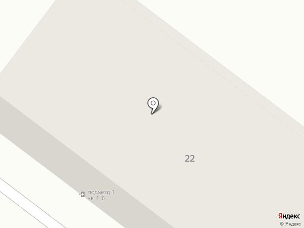 Элис на карте Железногорска