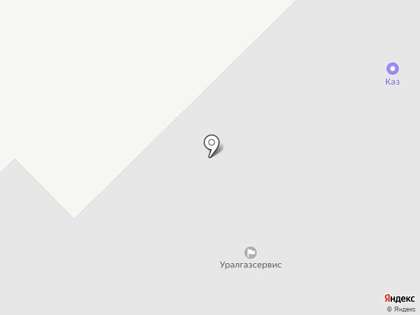 Уралгазсервис на карте Железногорска