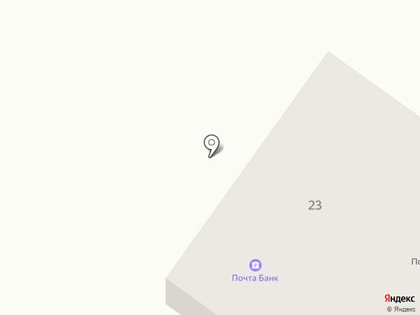 Почтовое отделение №7 на карте Железногорска