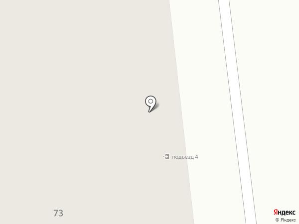MESOMORPH на карте Железногорска