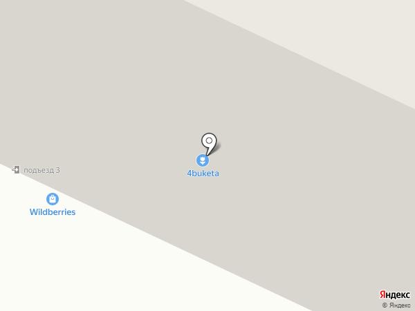 Эдельвейс на карте Железногорска