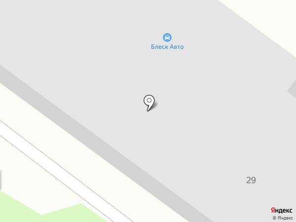 Блеск Авто на карте Железногорска