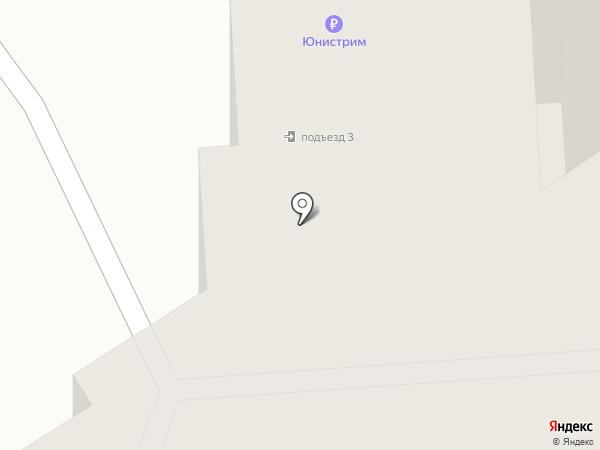 Почтовое отделение №10 на карте Железногорска