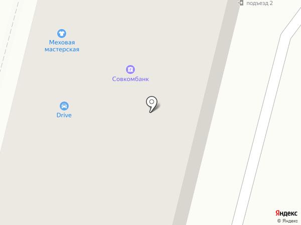 Галантерея на карте Железногорска