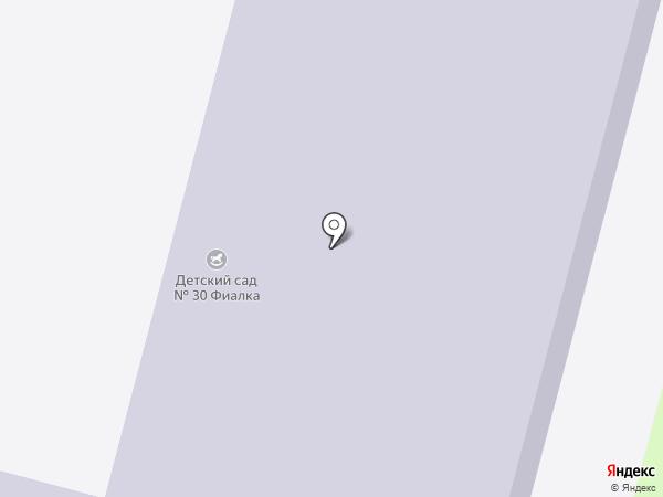 Детский сад №30 на карте Железногорска