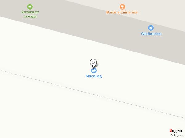 Мясной магазин на карте Железногорска