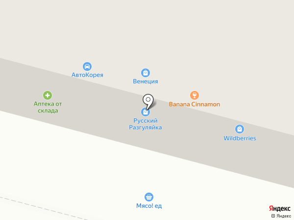 БытСервис на карте Железногорска