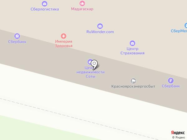 Красноярскэнергосбыт на карте Железногорска