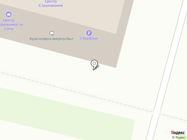 Центр страхования на карте Железногорска