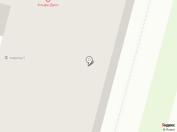 Альфа-Дент на карте Железногорска