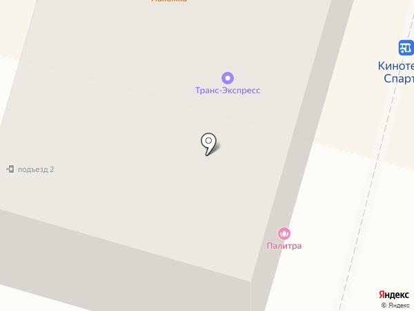 Авиаэкспресс на карте Железногорска