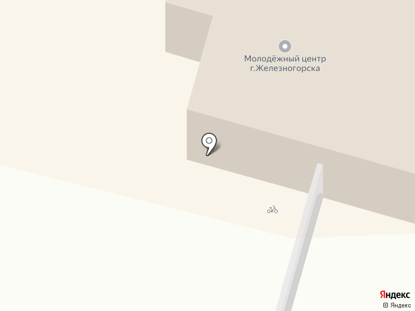 Молодежный центр на карте Железногорска