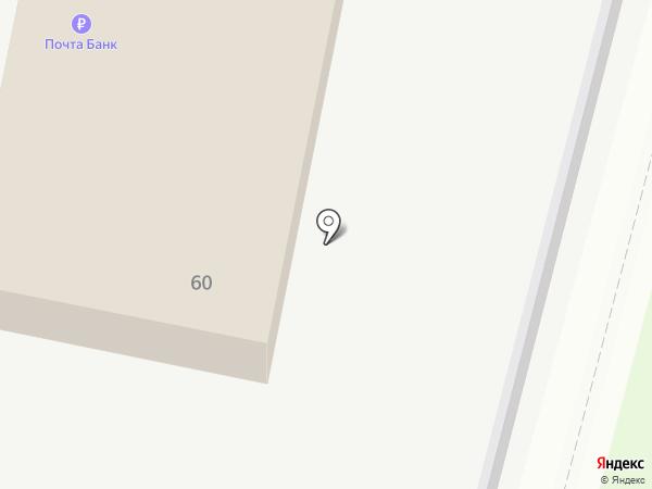 Почтовое отделение №6 на карте Железногорска