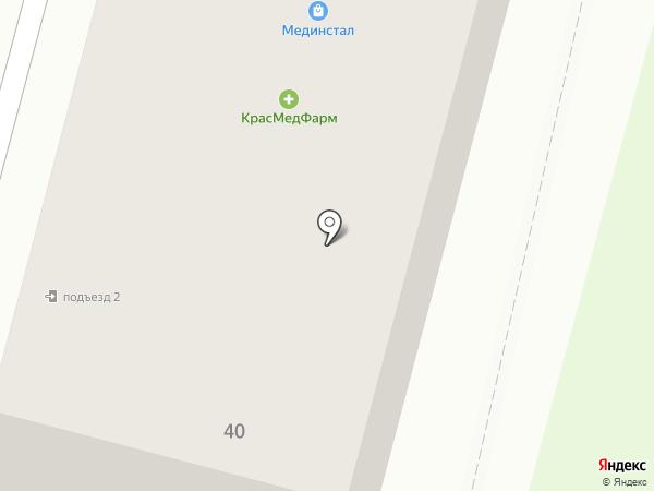 Аптека на карте Железногорска