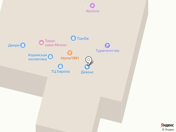 Центр пластиковых окон на карте Железногорска