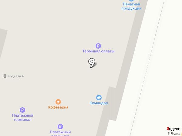 Dari на карте Железногорска