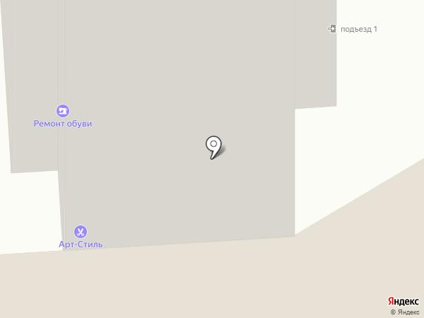 Калина на карте Железногорска