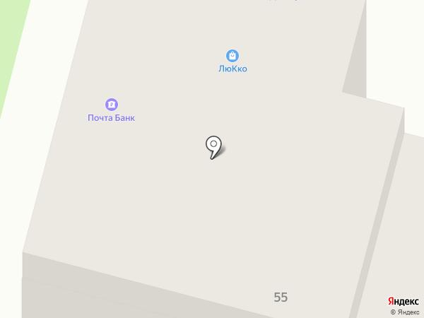 Почтовое отделение №2 на карте Железногорска