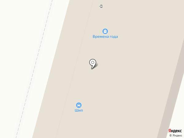Горящие путевки на карте Железногорска