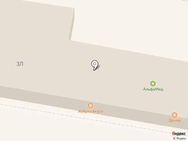 Дёнер на карте Железногорска