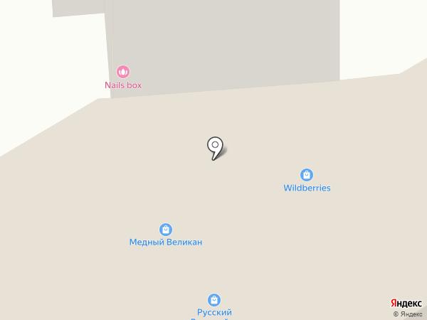 ОРАНЖ на карте Железногорска