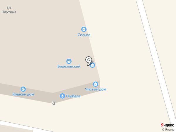 Кондитерский магазин на карте Железногорска
