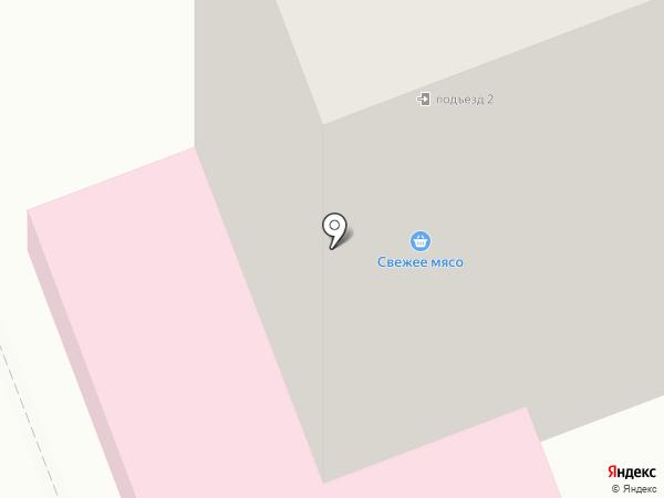 Магазин мяса на карте Железногорска