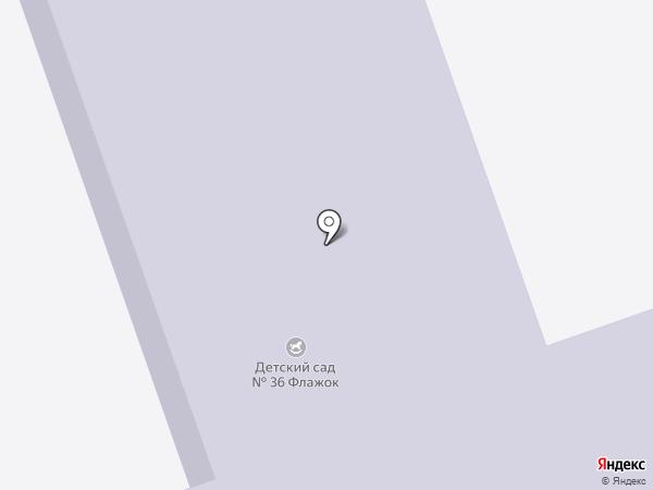 Детский сад №36 на карте Железногорска