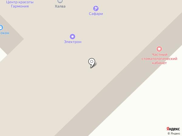 Капуста на карте Железногорска