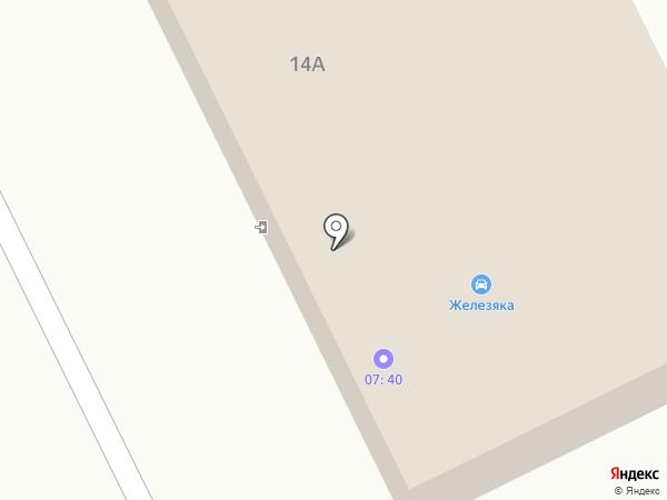 Пивной причал на карте Железногорска