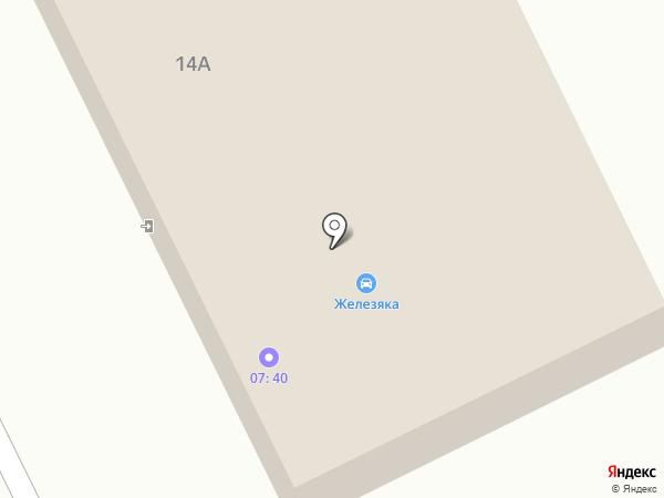 7:40 на карте Железногорска