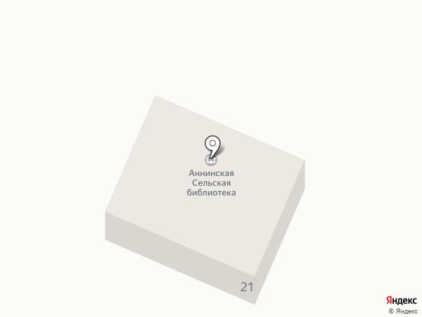 Аннино на карте
